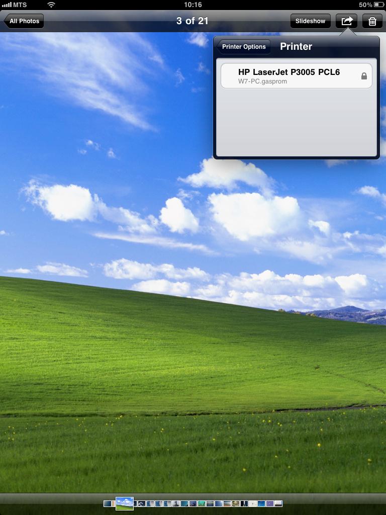 Airprint activator для windows.