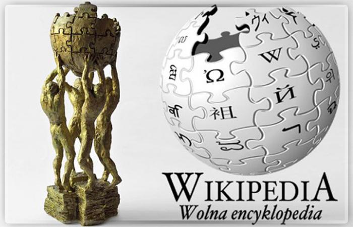 к он википедия: