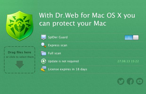 Как Установить Антивирус Доктор Веб На Андроид