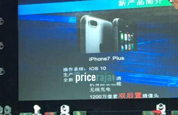 Фотографии iPhone 7 сдвойной камерой оказались подделкой