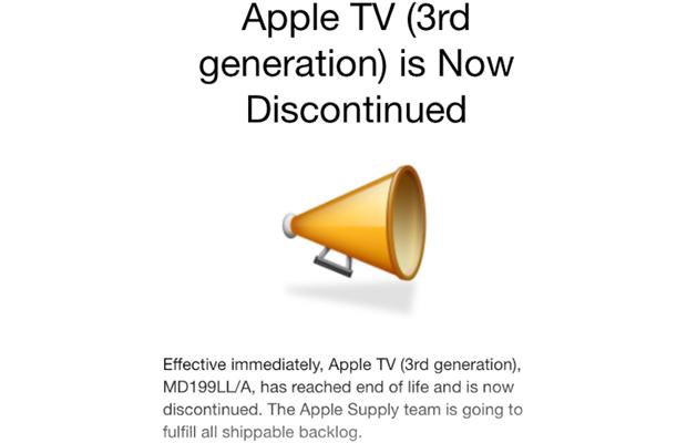 Apple прекратит поддержку AppleTV 3-го поколения