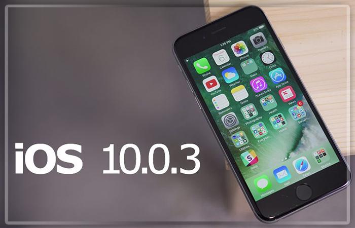 Apple выпустила iOS 10.0.3, исправила проблемы с приемом сотового сигнала