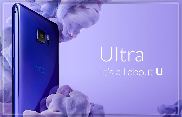 12января HTC представит мобильные телефоны UPlay иUUltra