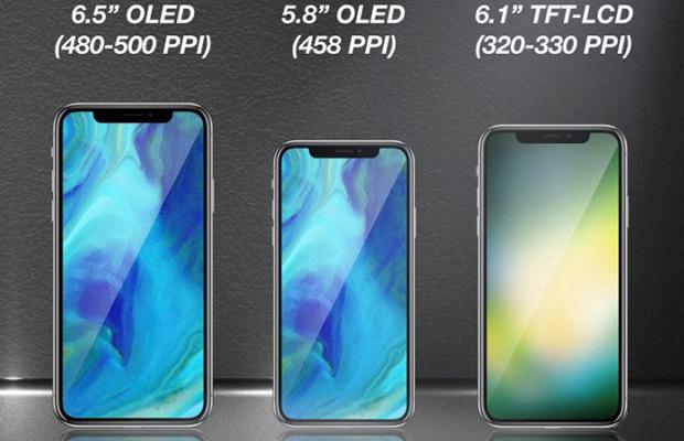 Будущее поколение iPhone получит улучшенный модем иантенну