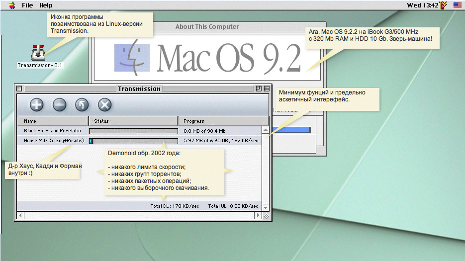 Торрент Программу Под Mac Os