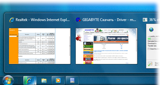 Realtek driver для windows 8