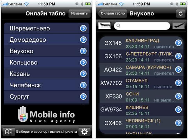 air orient авиабилетов москва калининград 389 рейс: