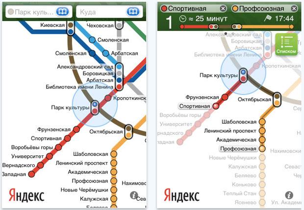 """Так появилась программа  """"Яндекс.Метро """".  От оригинала она унаследовала далеко не все, но и... Вы можете быстро..."""