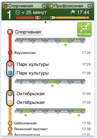 схемы метро Москвы,