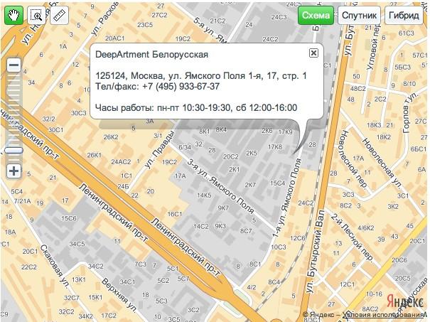Продается 4 ком квартира в новостройке: в москве, 3-я улица ямского поля 9к1