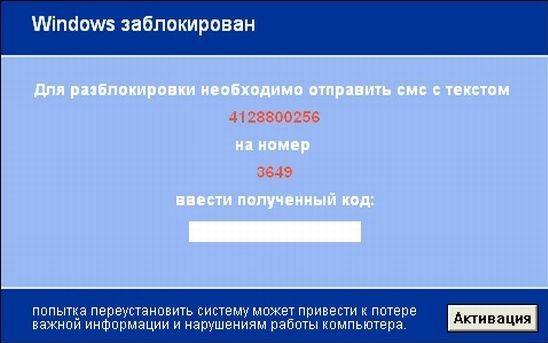 http://www.deepapple.com/images/news/2011-06-a/acti06_00.jpeg
