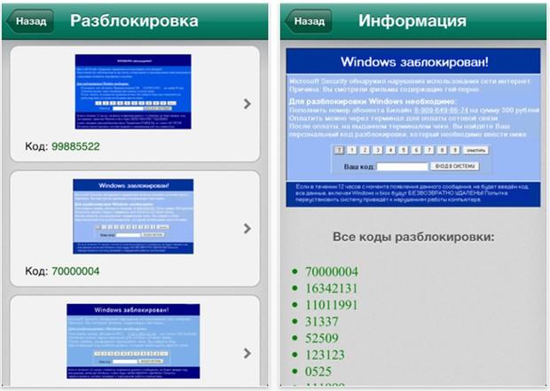 http://www.deepapple.com/images/news/2011-06-a/acti06_01.jpeg