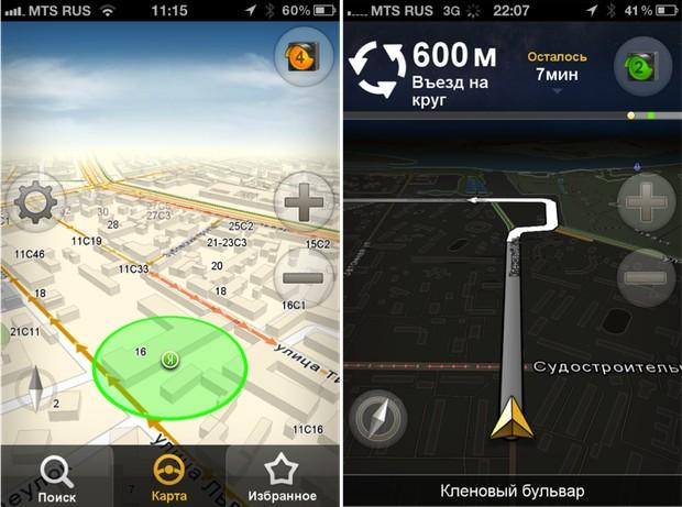 Как в навигаторе сделать что бы показывал пробки